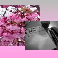 アンコモンセラピー 桜