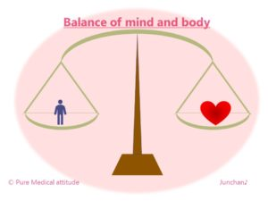 Balance of mind and body