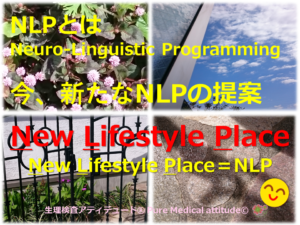 New lifestyle place