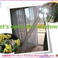 窓をあけよう