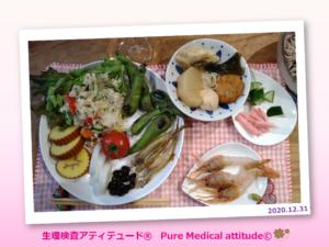 大晦日の食
